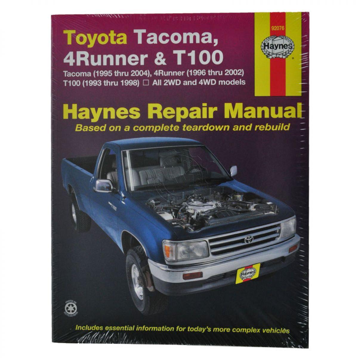 2007 toyota tacoma service manual